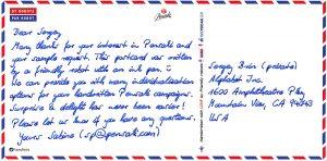 Postkarte in Handschrift DIN Lang 430 mit Tinte von Pensaki